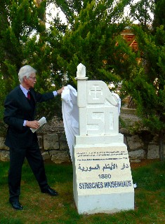 Dr. Martin Schneller Unveiling the 150th Memorial