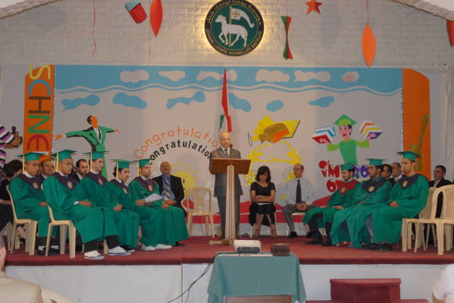 Graduation Ceremony 2011